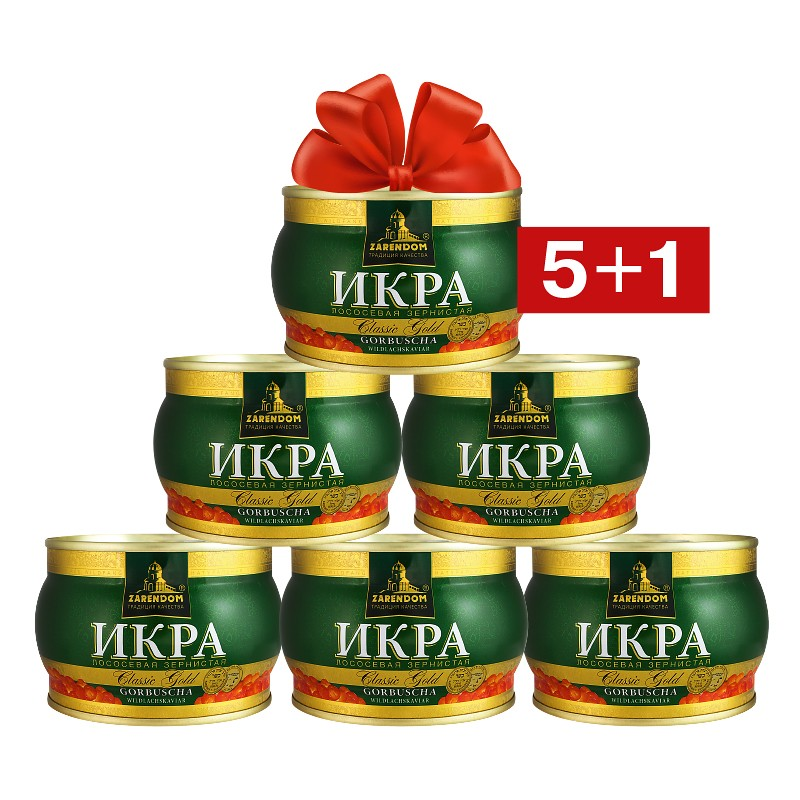 5+1 Zarendom® Classic Gold Gorbuscha Lachskaviar 250 g