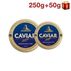 250+50g Störkaviar Sibiria Dose